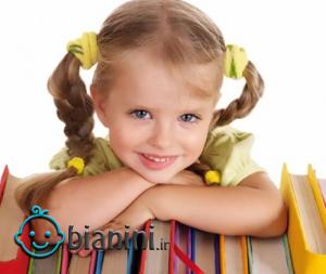 آموزش همه چیز به کودک را چگونه از خانه شروع کنیم؟
