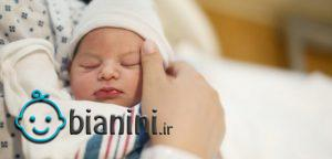 آیا نوزادان به ویروس کرونا مبتلا میشوند؟!