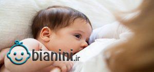 باورهای درست و نادرست در زمان شیردهی