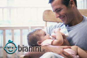 با این 8 راه برای پدر شدن آماده شوید