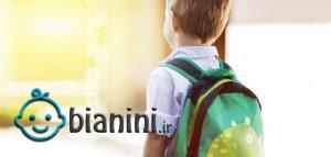 با بچهای که به مدرسه نمیرود چه کنیم؟