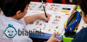 بهترین زمان آموزش زبان به کودک چند سالگی است؟