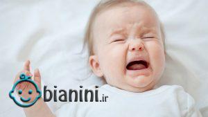 ترجمه انواع گریه نوزاد