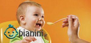 حساسیت غذایی در کودکان+اینفوگرافی