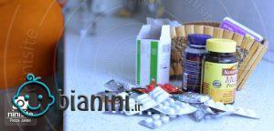 داروهای تقویتی دوران بارداری کدامند؟
