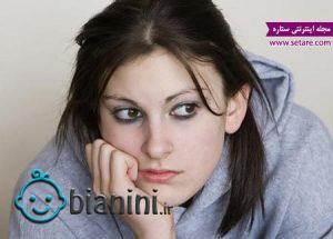 سن بلوغ دختران-تغییرات جسمی در بلوغ دخترها