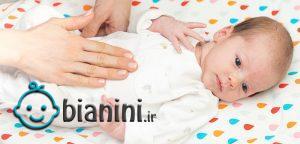 درمان یبوست نوزاد با تغییر رژیم غذایی