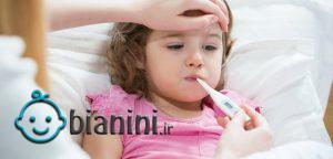 شیوع بیماری عفونی مشابه کرونا در کودکان واقعیت دارد؟