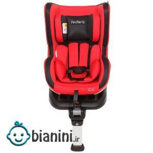 صندلی خودروی کودک فدورا مدل C4