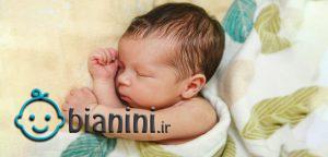 عرق کردن و خستگی نوزاد زمان شیر خوردن طبیعی است؟
