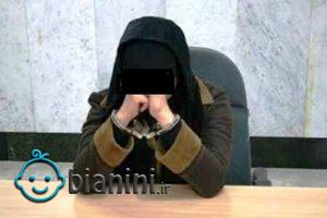 عروسی که تحقیر می شد، به دلیل زندگی مستقل مادرشوهرش را کشت!