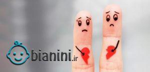 علائم و دلایل ناباروری در مردان و زنان
