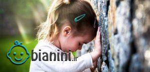 علت کوبیدن سر به در و دیوار در کودکان