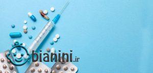 عوارض آمپول ضدبارداری چیست؟