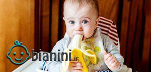 غذای چاق کننده نوزاد
