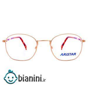 فریم عینک طبی بچگانه آریستار مدل 6304
