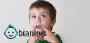لکنت زبان در کودکان چطور درمان میشود؟