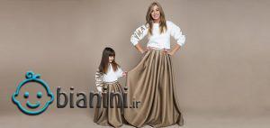 مادر و دختری سِت بپوشید