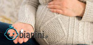 مصرف آسنترا در بارداری برای جنین مضر است؟