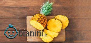 مصرف آناناس در دوران شیردهی ضرر دارد؟