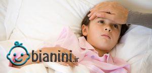 نشانههای آنفلوآنزای خطرناک چیست؟