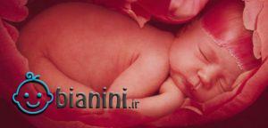 نشانههای سقط جنین چیست؟