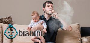 نوزاد و دود سیگار و قلیان؛ عوارض دود سیگار برای کودکان