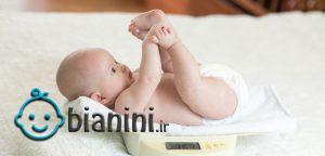 وزن گیری نوزادتان طبیعی است؟