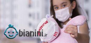 ویروس کرونا از کودکان به بزرگسالان منتقل می شود؟