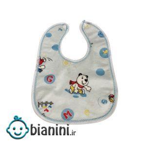 پیشبند نوزادی مدل BR کد BLU
