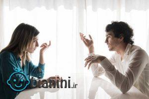 چگونه آتش بس را در دعوای زن و شوهری اعلام کنیم؟