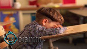 چگونه به فرزندانمان کمک کنیم که از شکست نترسند؟