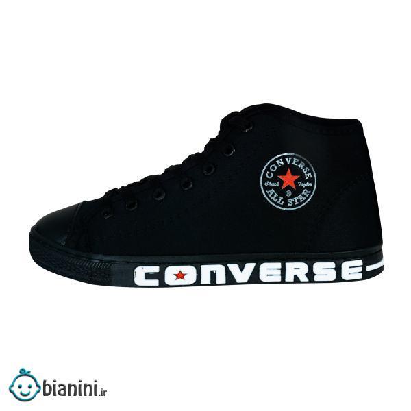 کفش راحتی بچگانه A9