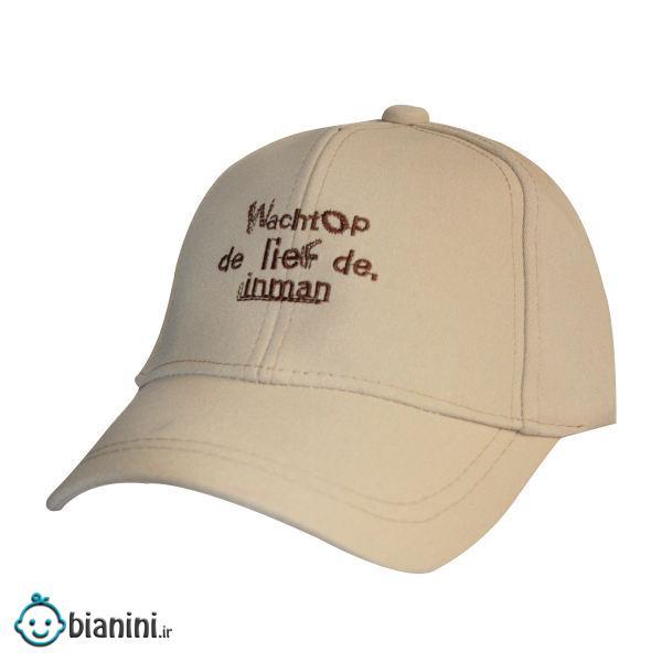 کلاه کپ بچگانه کد 1218