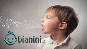 ۴ ترفند برای مقابله با ناسزاگویی کودکان
