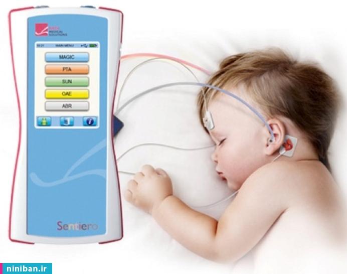آزمایش شنوایی سنجی نوزادان