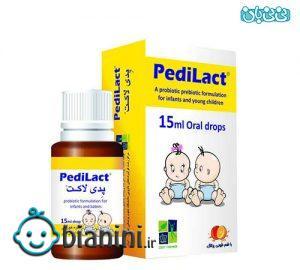 قطره پدی لاکت نوزادان، شرایط قابل استفاده