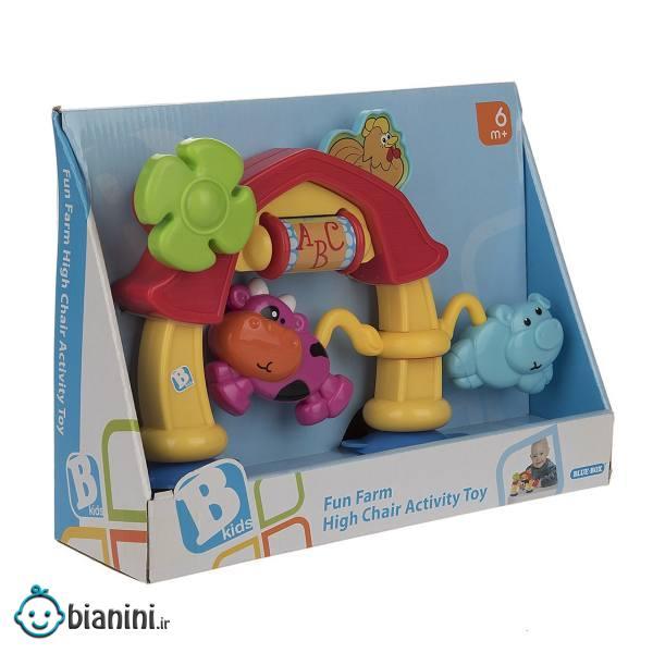 اسباب بازی صندلی کودک بلو باکس مدل Fun Farm