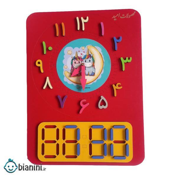 بازی آموزشی ساعت محصولات امید مدل اسب تکشاخ کد f510