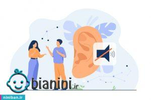 راههای درمان کم شنوایی نوزاد، از سمعک تا کاشت حلزون