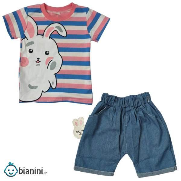ست تی شرت و شلوارک دخترانه مدل خرگوش