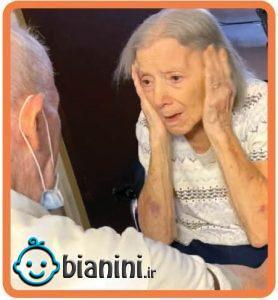 عشق پیرانه سری
