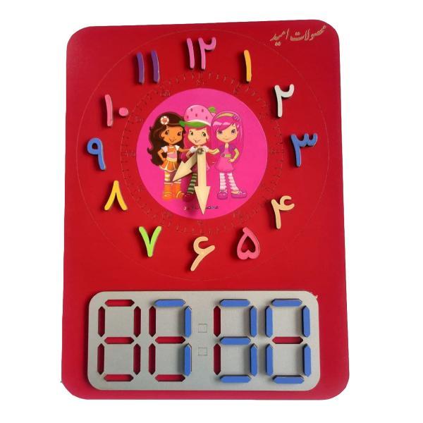 بازی آموزشی ساعت محصولات امید مدل دختر توت فرنگی کد F509