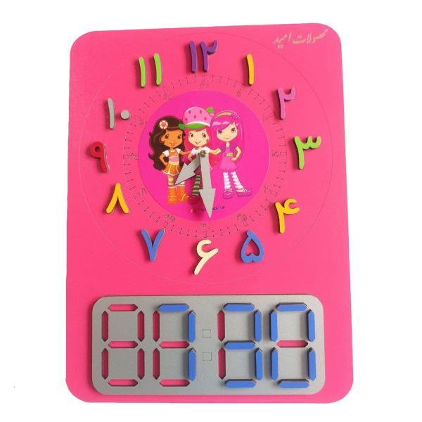 بازی آموزشی ساعت محصولات امید مدل دختر توت فرنگی کد F508