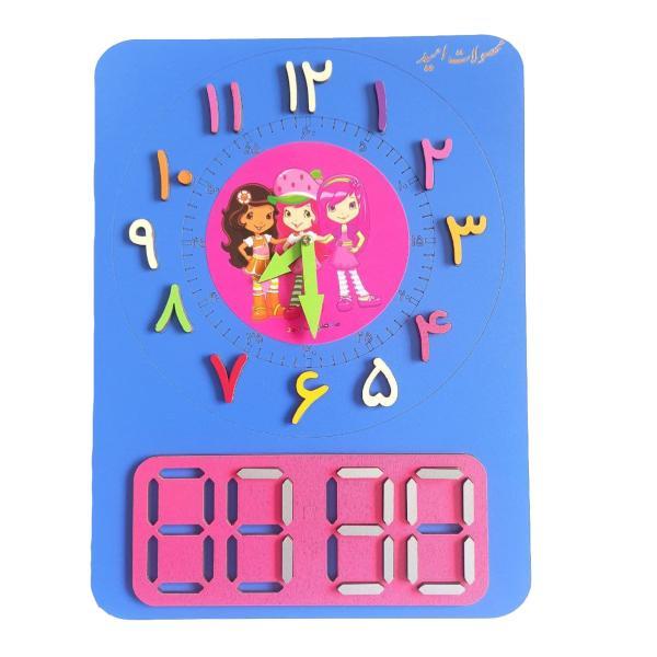 بازی آموزشی ساعت محصولات امید مدل دختر توت فرنگی کد F504