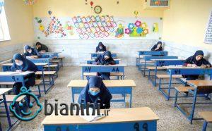 ارزیابی پُر خطای آزمونهای ورودی مدارس