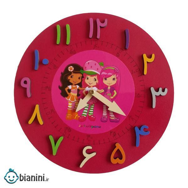 بازی آموزشی ساعت محصولات امید مدل دختر توت فرنگی کد f9