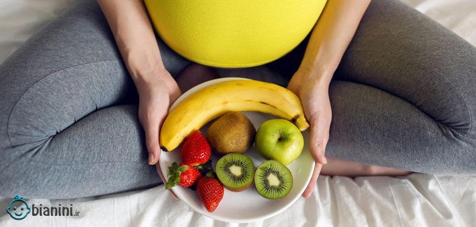 """در بارداری""""ب 6"""" نخورم چی میشه؟"""