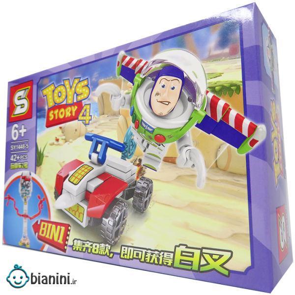 ساختنی اس وای مدل داستان اسباب بازی ها 4  کد 1448-5
