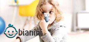 علل و عوامل ایجاد کننده آسم در دوران کودکی چیست؟